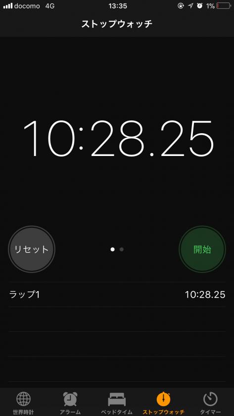 「乗り換えで歩く距離」が長い駅ランキング1位の東横線「渋谷駅」→JR埼京線「渋谷駅」までのホーム間を実際に歩いて検証した所要時間は.....10分28秒でした