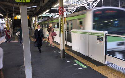 山手線「日暮里駅」ホーム