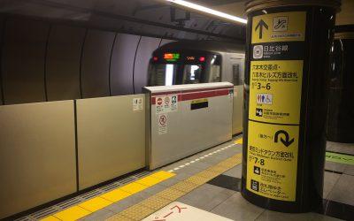 大江戸線「六本木駅」ホーム