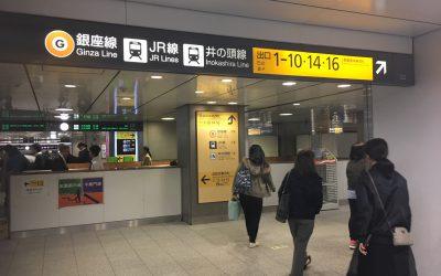 JR埼京線「渋谷駅」は斜め右方面です