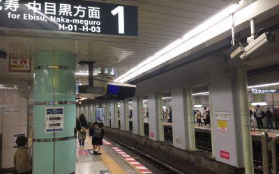 ようやく日比谷線「六本木駅」のホームへ到着しましたーーーー