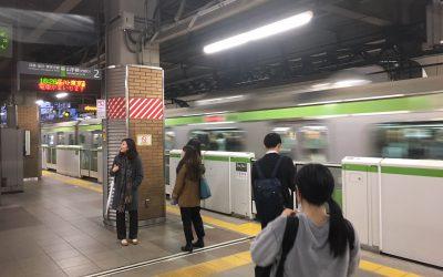 山手線「恵比寿駅」ホーム