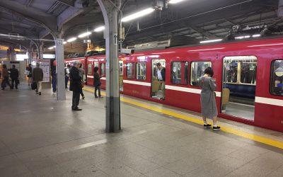 さあ京浜急行線「品川駅」ホーム