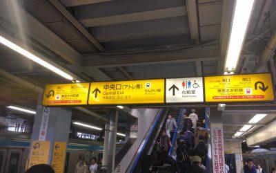 ↑ 中央口(アトレ側)りんかい線 ⤵️東急大井町線