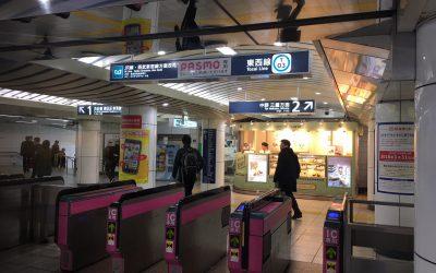 東西線「高田馬場駅」改札