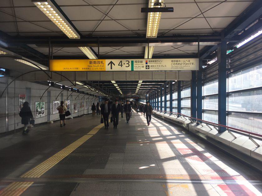 JR埼京線ホームは3.4番線ね はい直進しましょう!