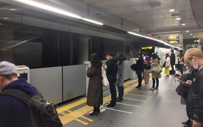 東横線「渋谷駅」ホーム