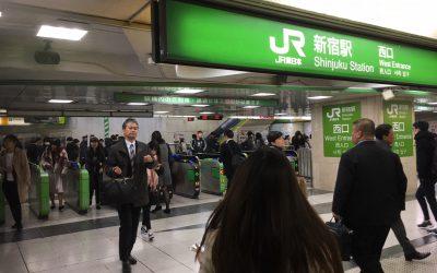 JR線 「新宿駅」西口