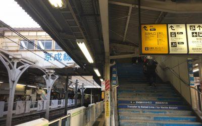日暮里駅の舎人ライナーの乗り換えは北改札へ