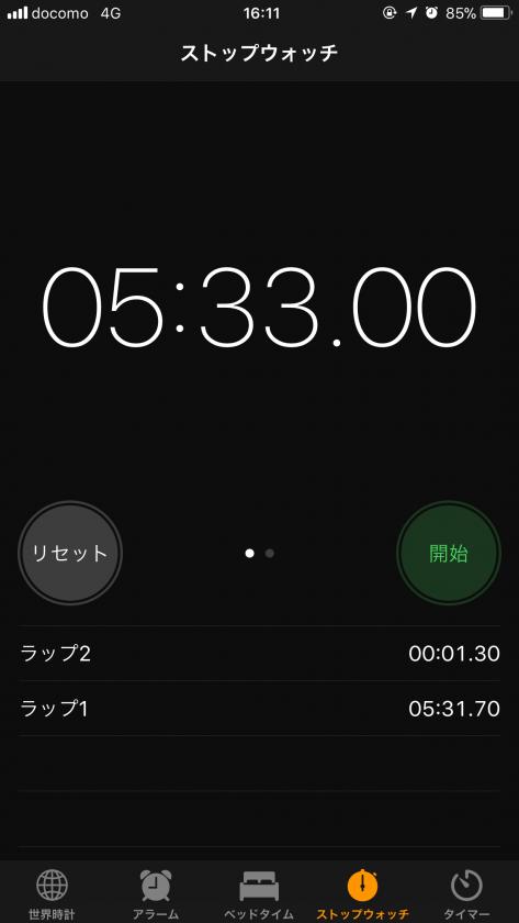 大江戸線「六本木駅」から日比谷線「六本木駅」ホーム間を歩いた所要時間は........5分33秒でした!