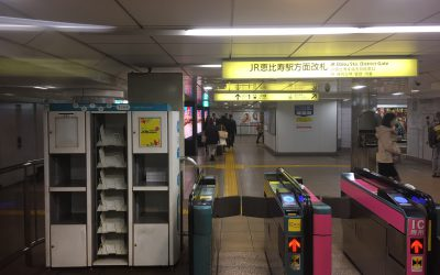 JR恵比寿駅方面改札