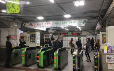 JR中央総武線「水道橋駅」改札