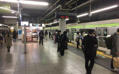 山手線「品川駅」ホーム