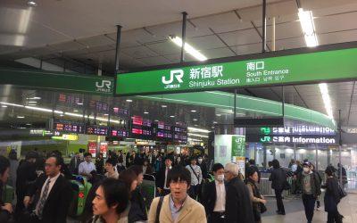 JR 新宿駅 南口