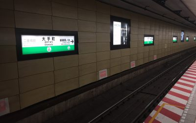 千代田線「大手町駅」ホーム