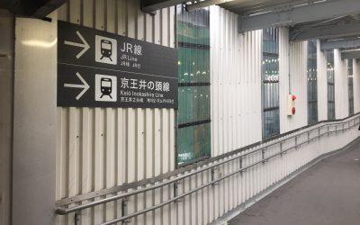JR埼京線方面は右です!
