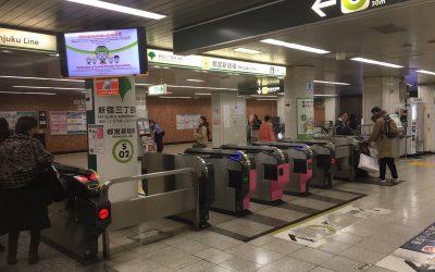 都営新宿線「新宿三丁目駅」改札