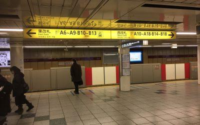 ←東改札 西改札→