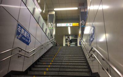 山手線「日暮里駅」北改札口 階段