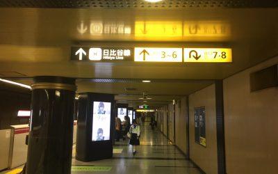 日比谷線「六本木駅」は直進です