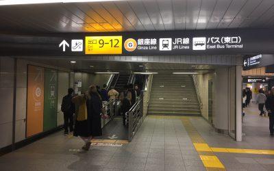 JR埼京線方面の途中、3度目のエスカレーター