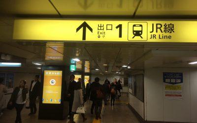 JR線 出口1番