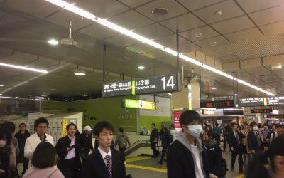 山手線 14番線 原宿 渋谷 品川 方面