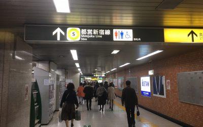 ↑ 都営新宿線 50m