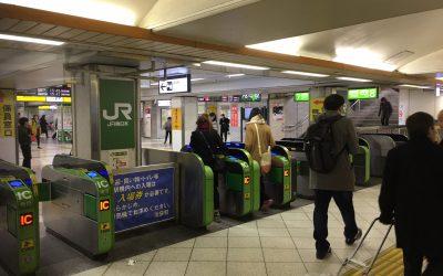 JR線「池袋駅」改札