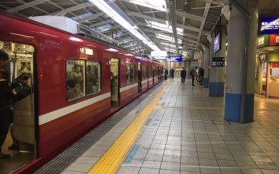 京急大師線「京急川崎駅」ホーム