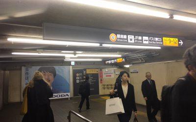 3つ目のエスカレーターをあがっての写真 まだまだ日本一長い乗り換えは続く