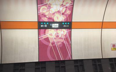 りんかい線 大井町駅 ホーム