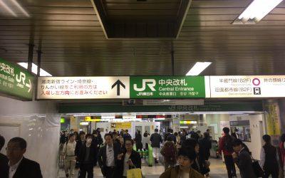 JR渋谷駅 中央改札