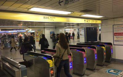 丸ノ内線「新宿駅」西改札