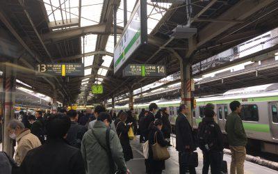 山手線「新宿駅」ホーム