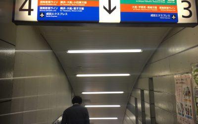 JR埼京線「渋谷駅」エレベーター