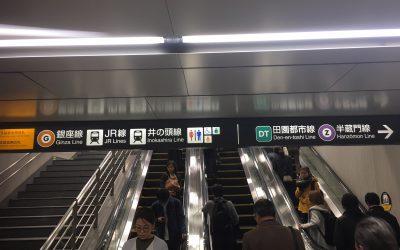 JR線渋谷駅方面へエスカレーターを昇りましょう!