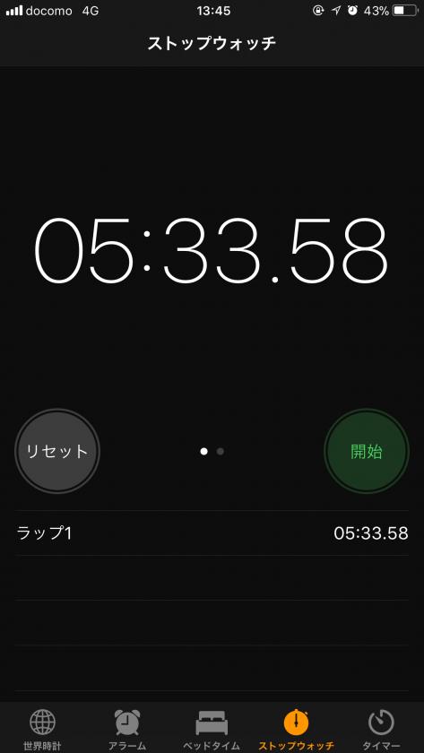 京浜東北線「大井町駅」からりんかい線「大井町駅」までのホーム間を歩いた所要時間は......5分33秒です!