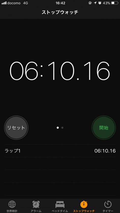 都営三田線「水道橋駅」から中央総武線「水道橋駅」までのホーム間を歩いた所要時間は......6分10秒でした!