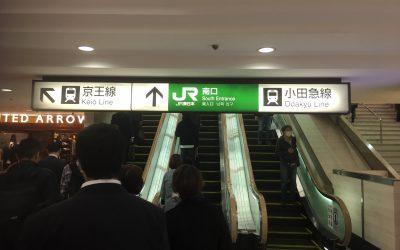 ↖京王線 ↑JR線南口 小田急線