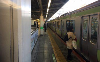 山手線「池袋駅」ホーム 5.6番線