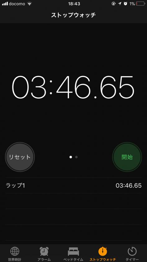 千代田線「国会議事堂前駅」から丸ノ内線「国会議事堂前駅」までのホーム間を歩いた所要時間は.......3分46秒でした!