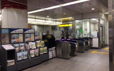つくばエクスプレス線(TX)浅草駅 改札口