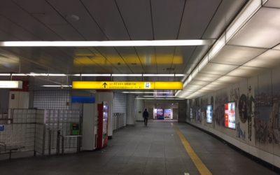 つくばエクスプレス線(TX)浅草駅 駅構内
