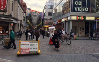 「浅草はいつもモダン」寿司屋通り