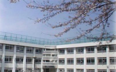 新宿区立 淀橋第四小学校