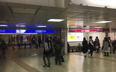 左 小田急線のりば 右 KEIO新宿駅