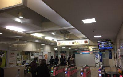 京王線「下高井戸駅」改札
