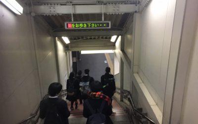 下高井戸駅のホーム前階段