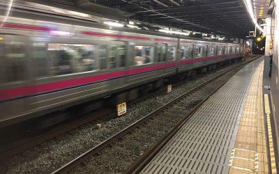 京王線「下高井戸駅」ホーム